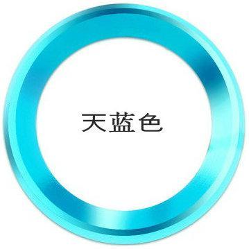 Casing HP Iphone6s Lensa Kamera Apple ID Shell Pelindung IPhone6plus Logam Kamera