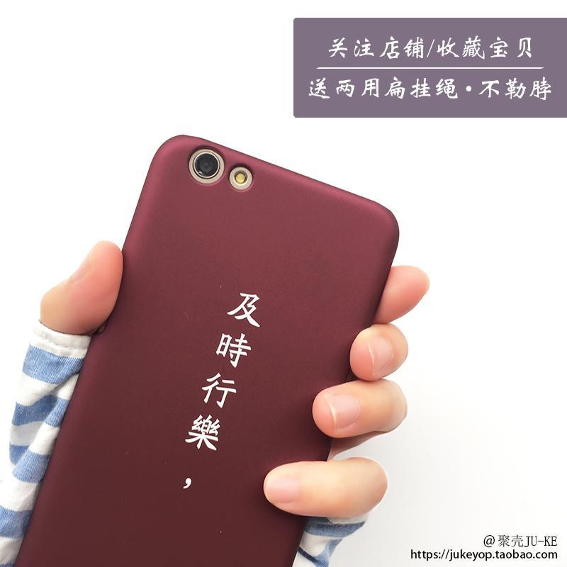 Arak Anggur Carpe Diem Vivox7 Casing HP Trendi Pria Model Wanita X7plus Kreatif Sangat Tipis Hardcase