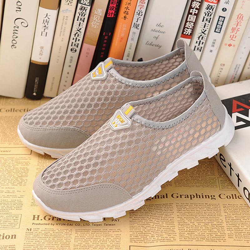 Beijing tua pria dan wanita ayat yang sama bernapas jala sepatu sepatu kain (Model perempuan abu-abu)