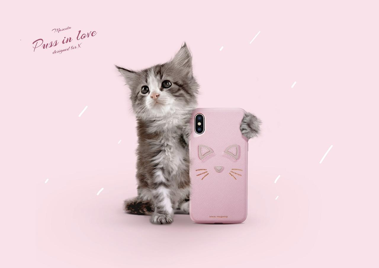 Viva Madrid Mascota iPhone 6s Puss In Love - Pink