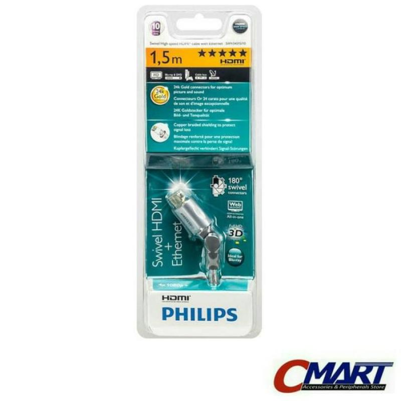 Philips Kabel HDMI to HDMI 1m Cable 1 meter with swivel connector head - SWV3431S/10
