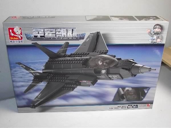Gansatoy lego sluban M28-B0510 F-35 Lightning II gnz 3271