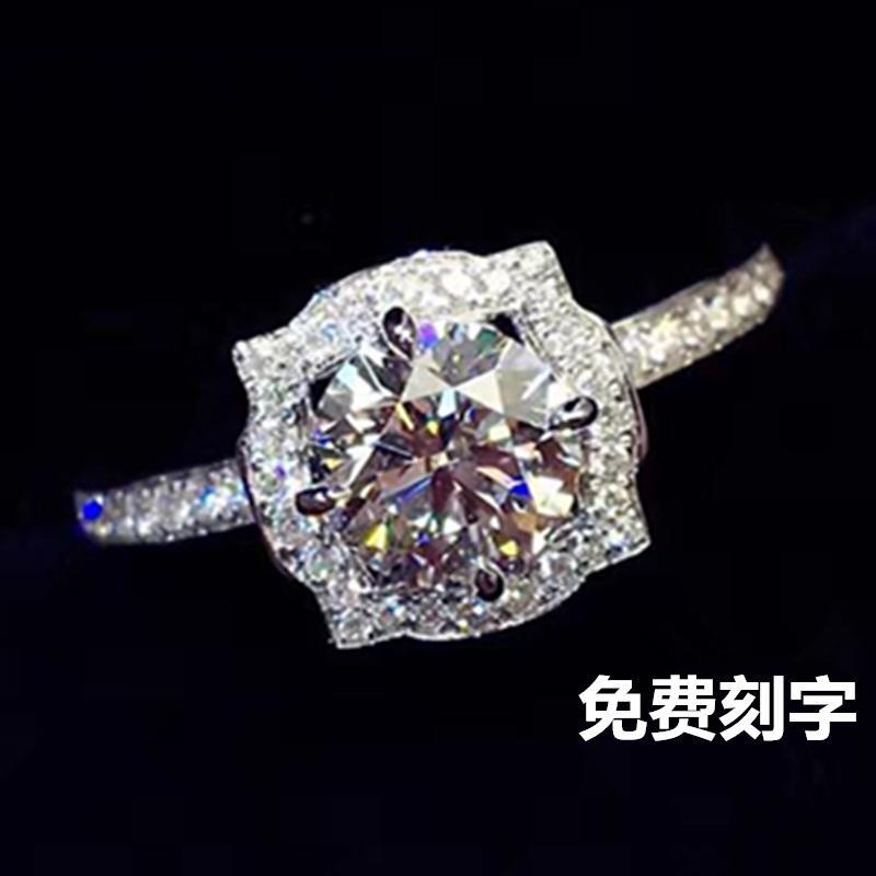 KT S925/18 K Sterling Perak Empat Cakar Cincin Pasangan Miniatur Cincin Berlian