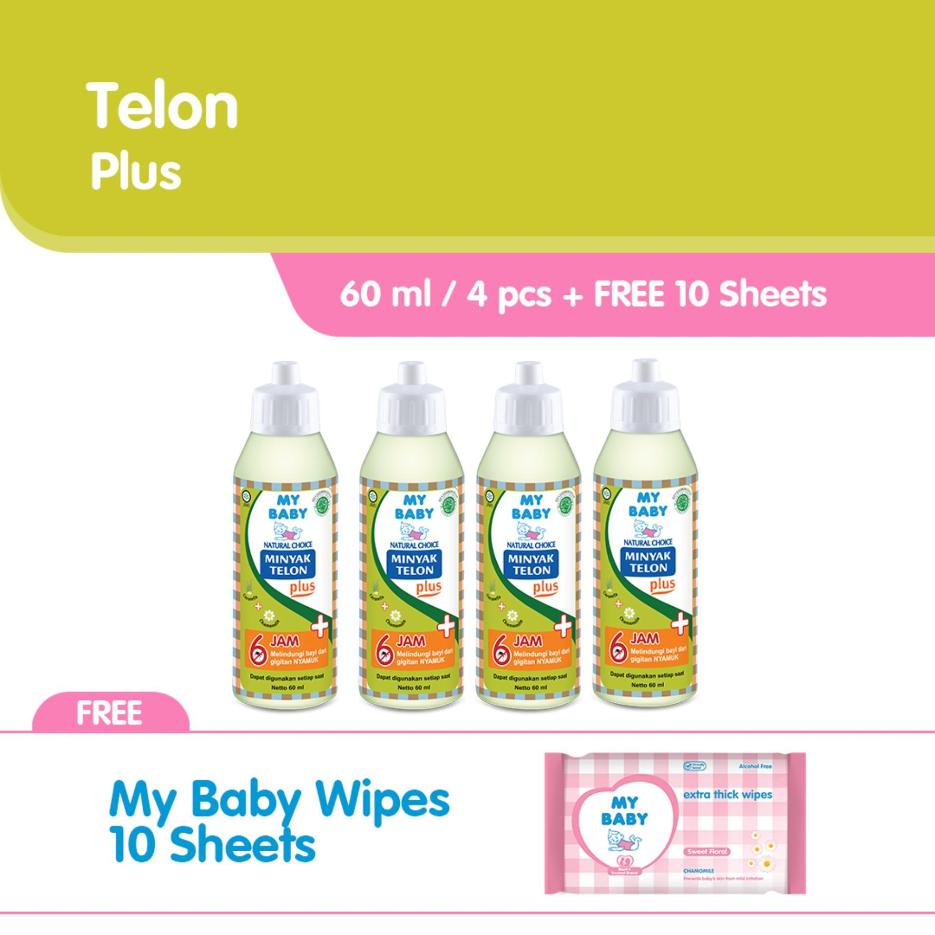 Buy Sell Cheapest Tissue Basah Wetkins Best Quality Product Deals Sweety Parfum Isi 80 Plus 4 Free My Baby Minyak Telon 60 Ml