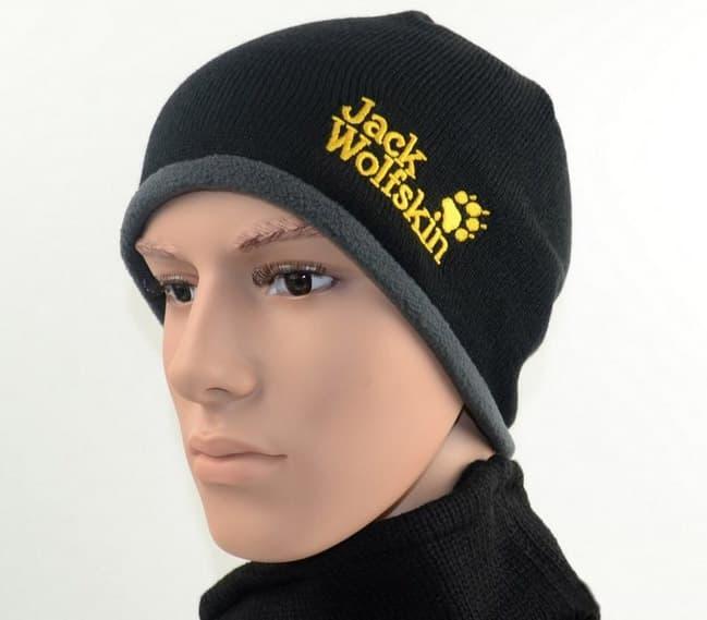 Jackwolfskin Beanie Knit Hat - Topi Kupluk Rajut Jack Wolf Skin Cap