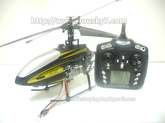 AIRFUN 801 - JUMBO size 53 cm Length 4 CHANNEL 2.4Ghz RTF Helicopter for Outdoor Flight