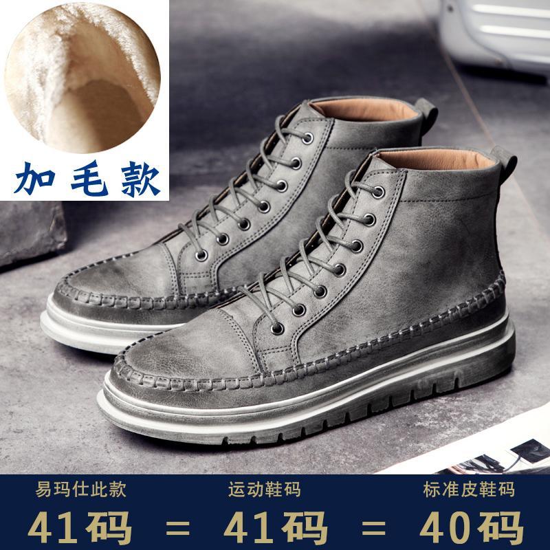 Tinggi Negara Dari Inggris Pria Kasual Sepatu Kulit Dr. Martens (IMS1705ABM Abu-abu Ditambah Rambut)