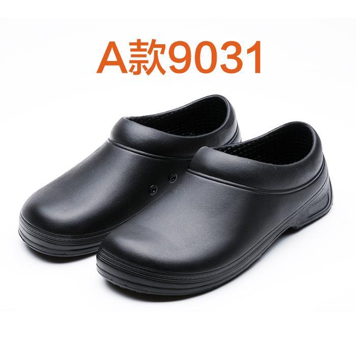 Wako Produk Asli Chef Sepatu Anti Selip Her (Sebuah Model 9031 (Standar Sepatu Sneakers Kode))
