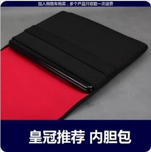 Buku Gandum Sarung Laptop Casing 3 S Sangat Tipis Buku Tulis Komputer Anti Gempa
