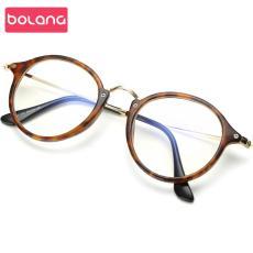 Bingkai kacamata wanita Gaya Korea pasang Retro Bingkai Kacamata Anti  Radiasi bingkai lengkap mata bingkai besar 3f6f986c22