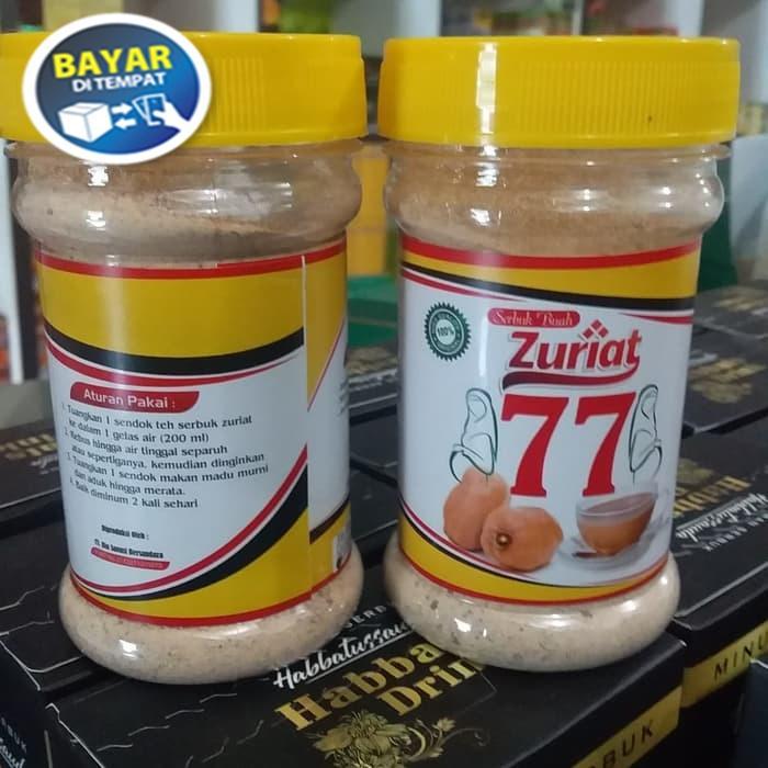 Serbuk Buah Zuriat 77 isi 100 gram