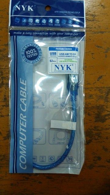 Kabel Data Usb 5 Pin . Esia . Kabel data Hardisk . Kabel data DVD External Eksternal