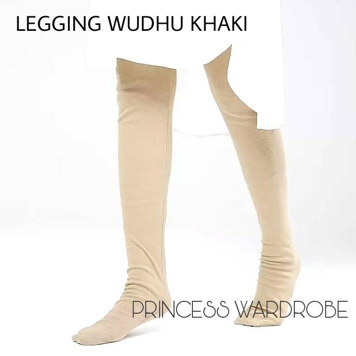 Princess Wardrobe - Legging Wudhu [ Khaki ] / Legging Muslimah /