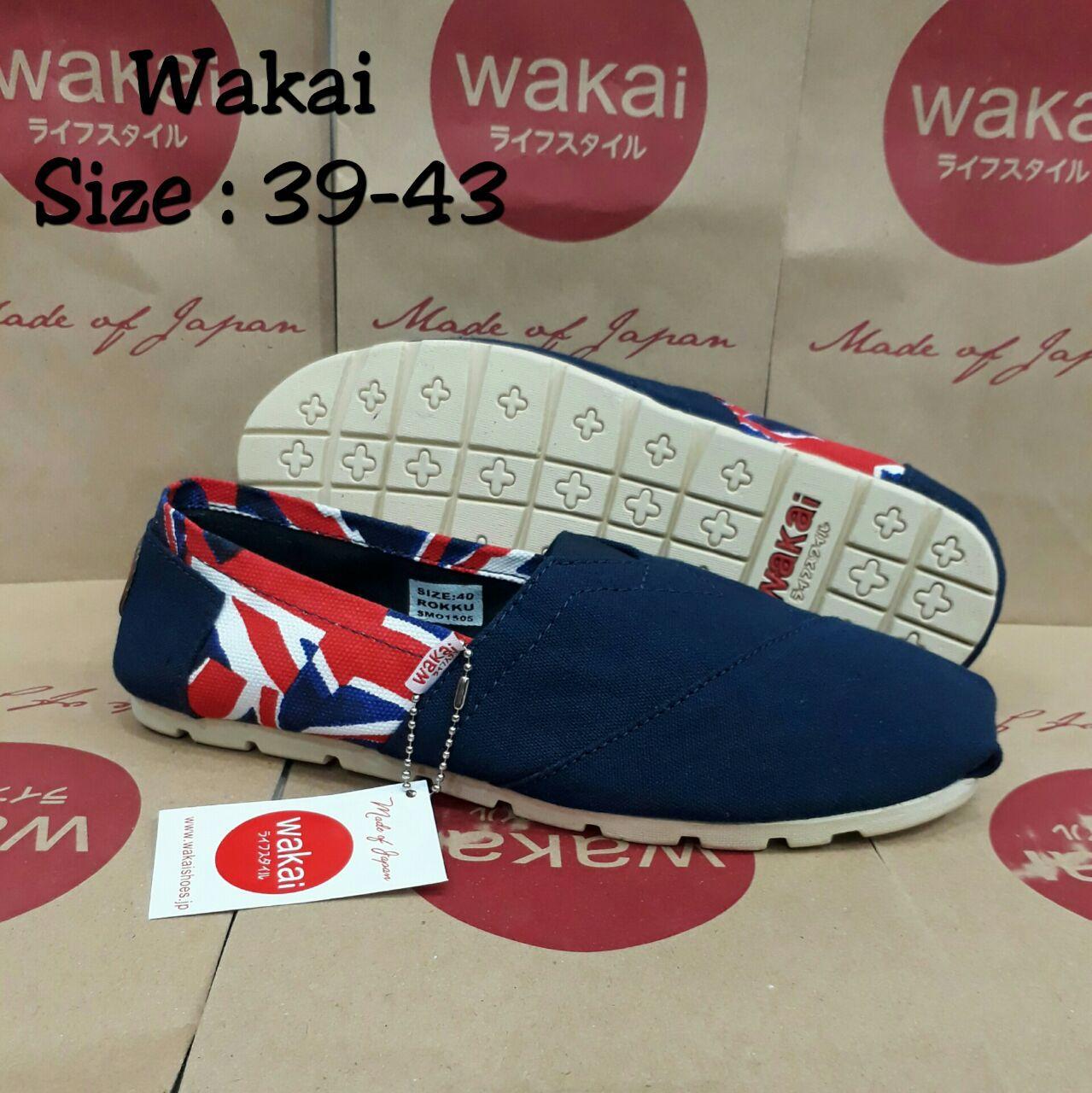 wakai navy new flag uk39-43
