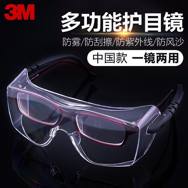 3M kacamata pelindung perlindungan pekerja anti guyuran las listrik kacamata pelindung transparan anti debu kabut Bersepeda