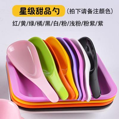 Makanan Penutup Mangkok Porselen Imitasi Peralatan Makan Gula Mangkok Es Spons Mangkok Mangkuk Es Kreatif Mangkok