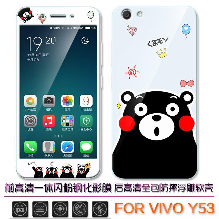 Vivoy53 Casing HP Silikon BBK Y53A Anti Jatuh Casing Model Uniseks Bungkus Penuh Soft Mengirim Kaca