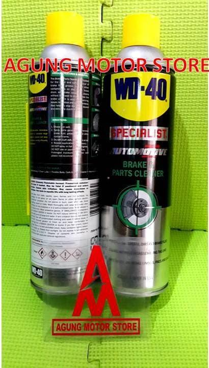 WD40 Specialist Automotive Brake & Parts Cleaner (450ml)