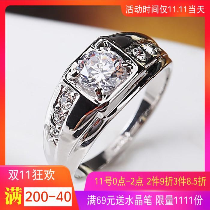 Menikah Miniatur Cincin Berlian Pria Domineering 1 Karat Empat Cakar Mosaik Hati Dan Arrows Elektroplating 18