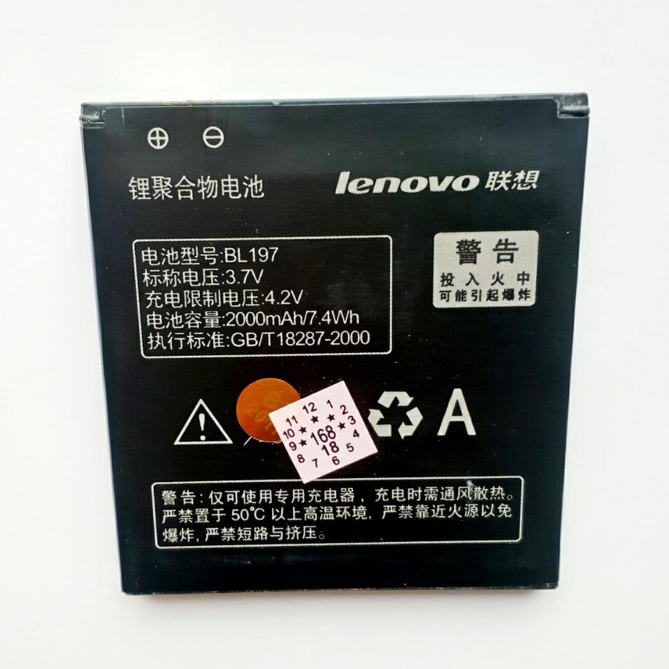 BATERY LENOVO BL 197 S720 / A800