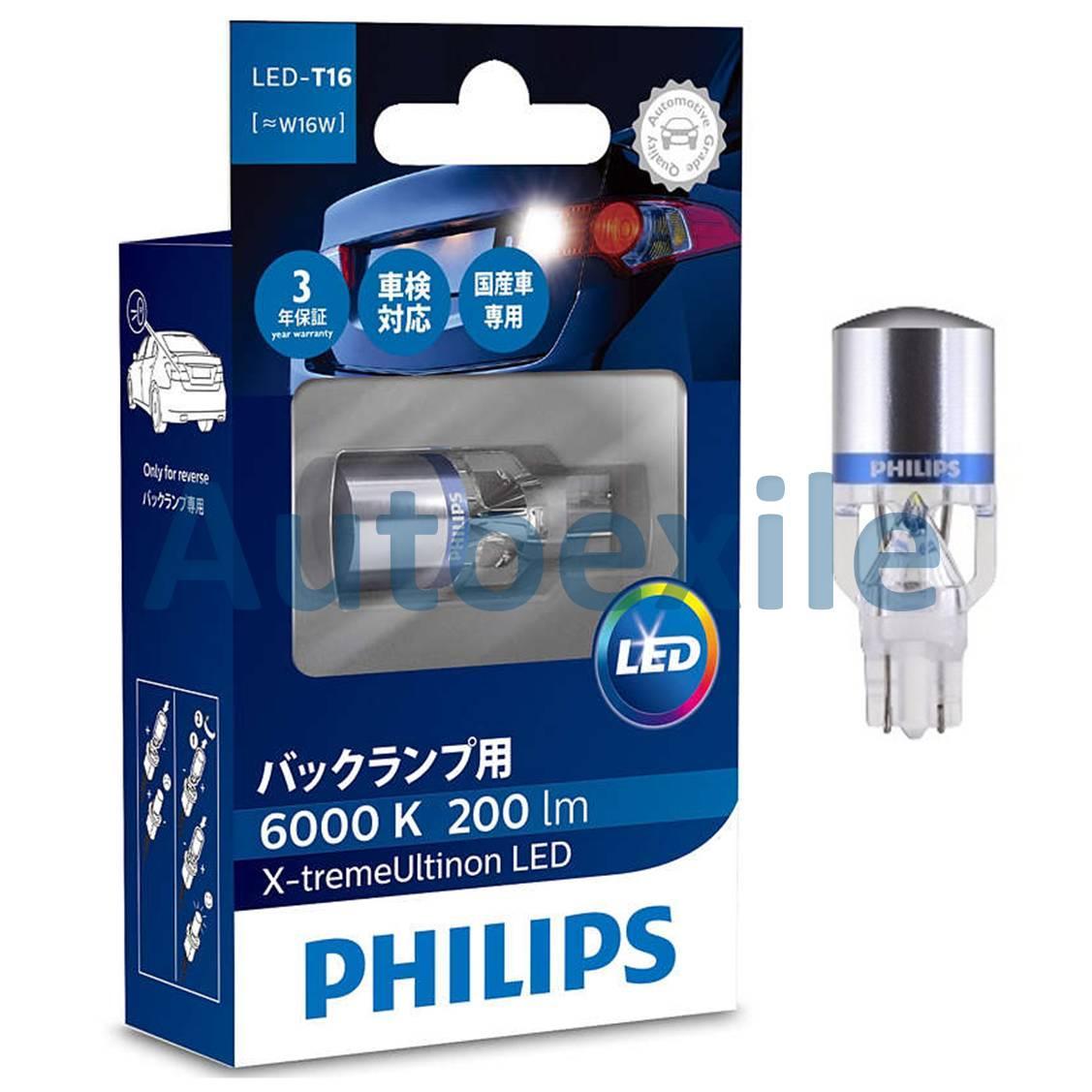 Philips Xtreme Ultinon LED T16 W16W 12V 6000K Putih X-treme - Lampu Mundur Reverse Mobil