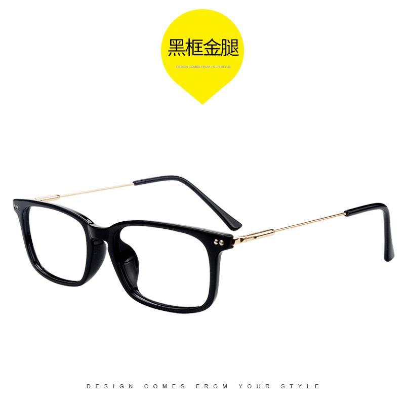 Sangat Ringan Bingkai Kacamata Wanita Bingkai Lengkap Bingkai Kacamata  Laki-laki Rabun Dekat Kacamata Mata aaccb04bf8