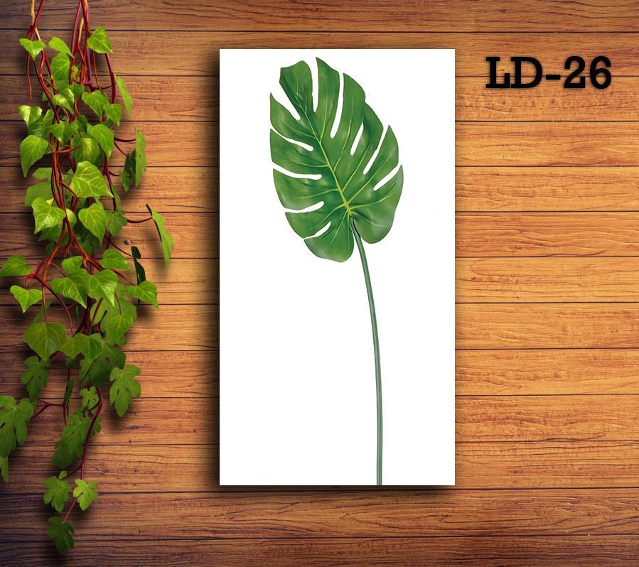 Hiasan dinding Kode LD-26 /cafe vintage/coffee cafe / hiasan dinding /