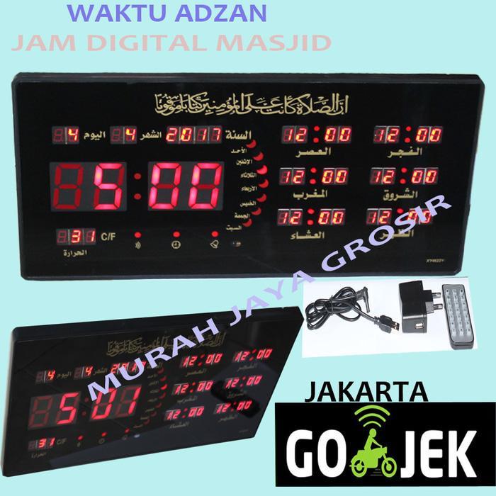 Jam Masjid digital plus remot / jam pengatur waktu 45x22 cm - D6qRZc