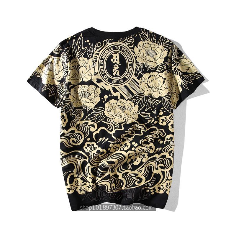 Cina Musim Panas Angin Lotus Kembali Tato Kaus (Hitam) Baju Atasan Kaos Pria Kemeja Pria