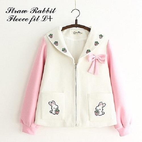 Baju Muslim  Original Jaket Straw Rabbit Jacket Wanita Modern Simple Atasan Wanita Casual Modern Trendy Terbaru 2018