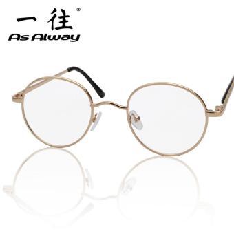 Daftar Harga Gaya Korea Sangat Ringan Retro bingkai kacamata wanita wajah  sedikit model kecil bingkai bundar Bingkai Kacamata Trendi Pria Logam  bingkai ... ba8ed5dcc2