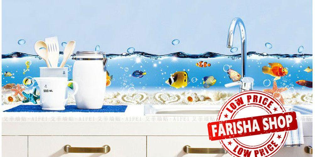 Wall sticker Fish List AY917 (90x60) Stiker Dinding
