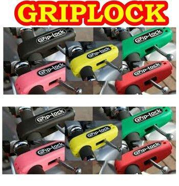 Griplock murmer / Kunci rem modern / grip lock anti maling