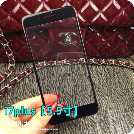 Kaca pelindung layar Apple ID Layar Penuh Pelindung Layar Berwarna Iphone7plus Tidak Rusak Tepi