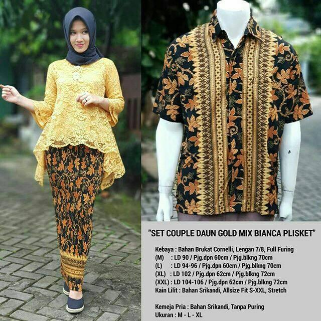 Glow fashion Couple batik 2in1 Stelan brukat atasan blus kemeja abaya kebaya dan rok span plisket p