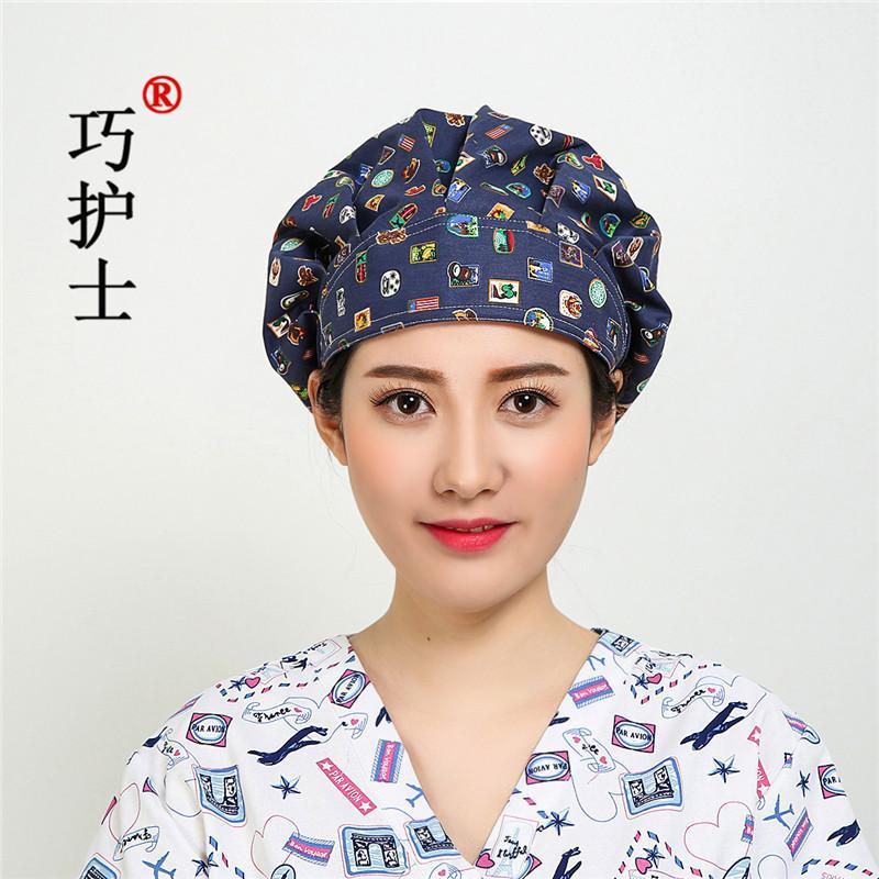 ... Qiao Perawat Perangko Katun Baru Bersablon Rok Flared