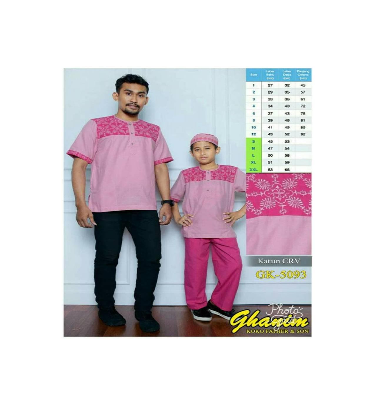Beli Koko Anak Ayah Store Marwanto606 Baju Batik Couple Gk 5093
