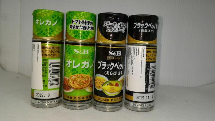 Daiso Japan S&B value spice Bumbu Oregano Black Pepper Langsung makan