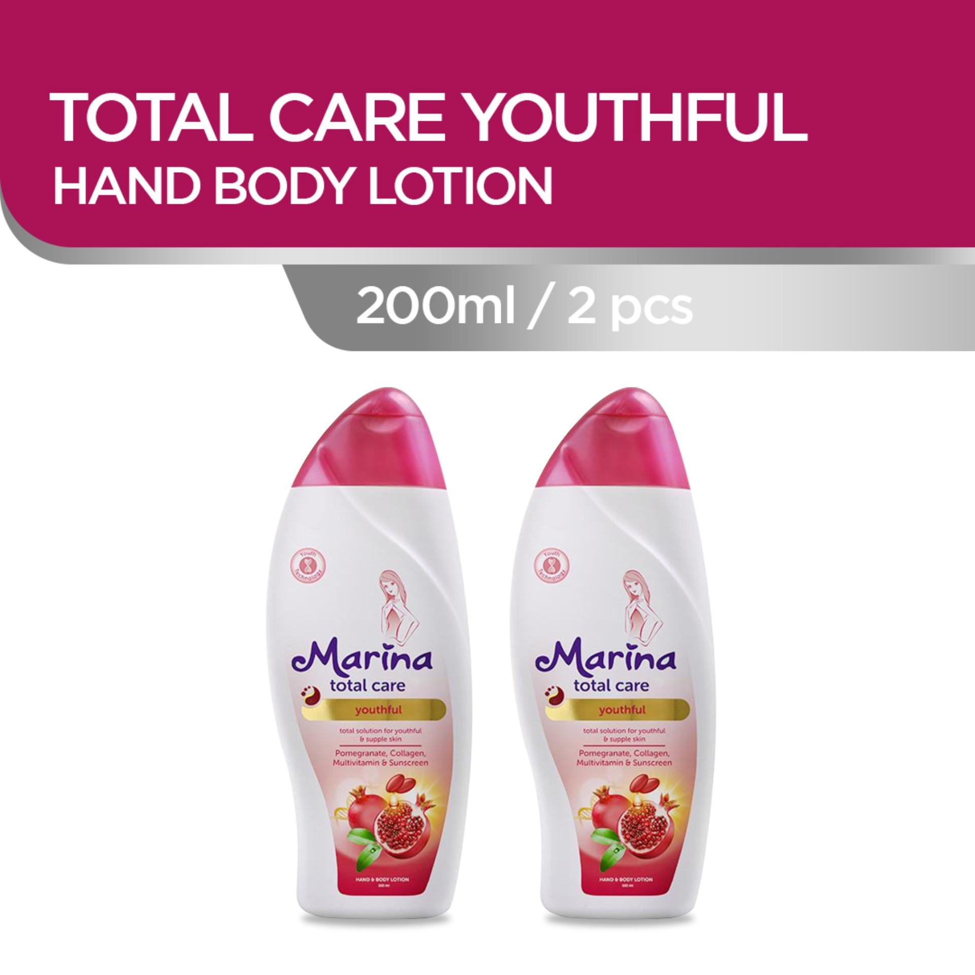 Marina Total Care Youthful Hand & Body Lotion [200 mL/ 2 pcs]
