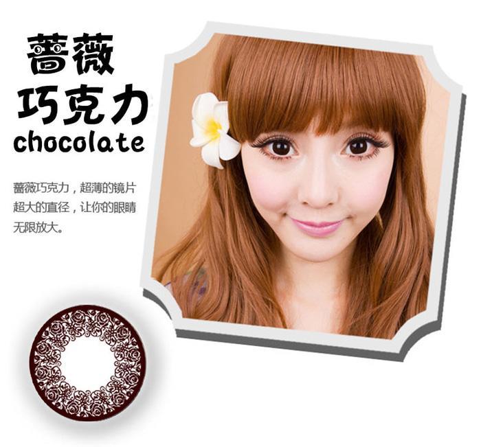 Promo Warna Mata  Softlens Eva Eye Choco (Coklat Natural)