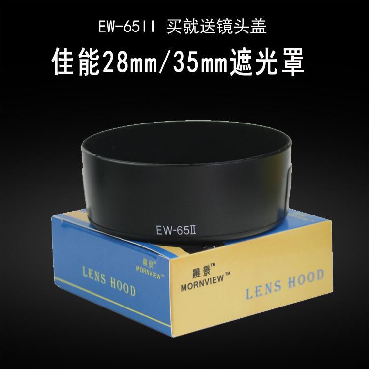 Canon Tudung Lensa 28 Mm/35 Mm/Ew-65ii/60D/600D/700D/52 Mm Cocok SLR kamera