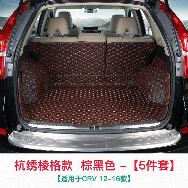Honda Kasur 16CRV Bagasi Mobil Alas Semua Dikelilingi Baru