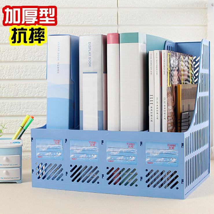Empat Kali Lipat Rak Dokumen Kantor Atas Meja Keranjang Kotak Dokumen Profil