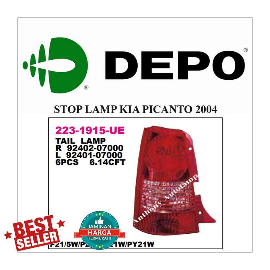 LAMPU BELAKANG KIA PICANTO 2004 1 SET