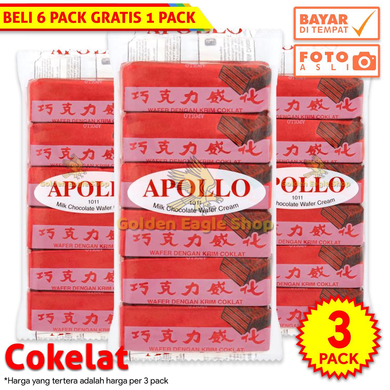 Jual Produk Apollo Online Terbaru Di Roka Wafer Ball Bola Coklat 80pcs Chocolate 3 Pack Cream Salut Dengan Krim Cokelat 144g