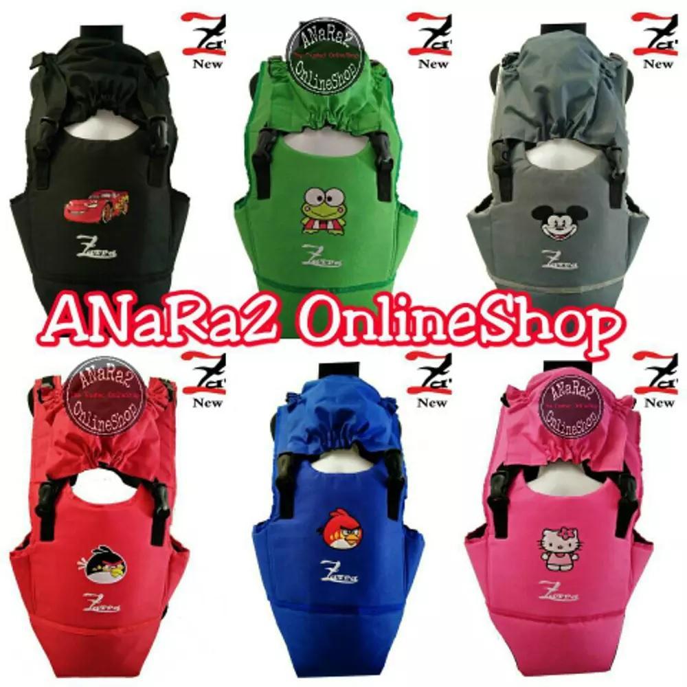 Sabuk Bonceng ZATRA NEW Design - Safety Belt Mobil Motor - Gendongan Anak