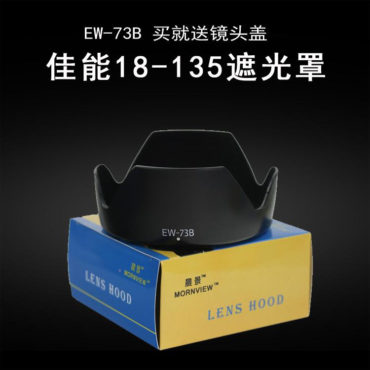 Canon Kamera Aksesoris EW-73b/600D/70D/700D/67 Mm Tudung Lensa SLR