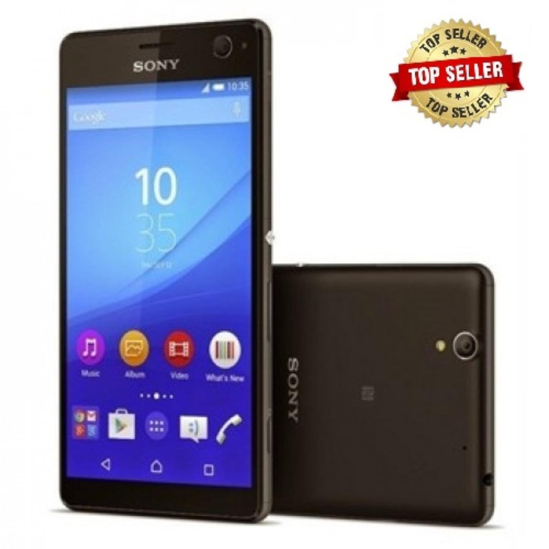 Sony Xperia C4 E5333 [2/16GB]