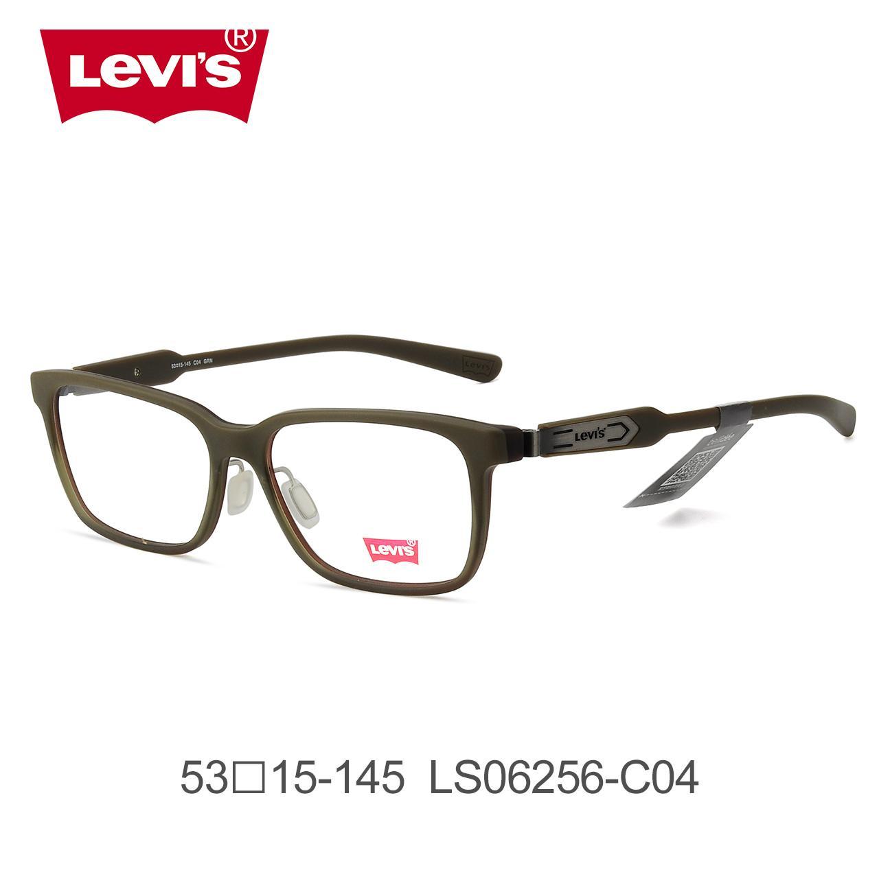 Levis Bingkai Kacamata Kasual Bingkai Kacamata Pria atau Wanita Optik