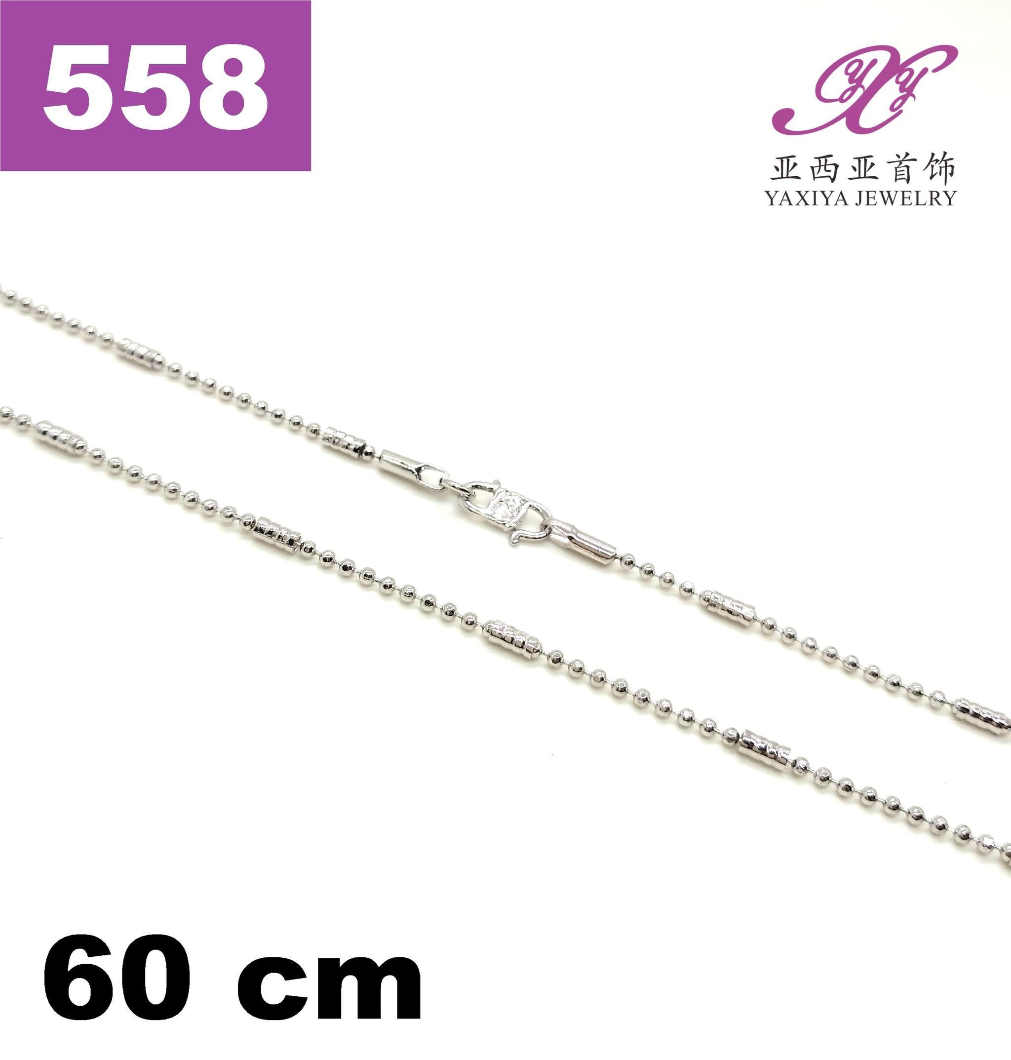 Kalung rantai emas putih perhiasan imitasi 18k Yaxiya Jewelry 558
